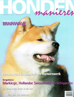 Hondenmanieren feb2015 thumb