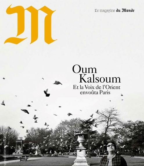 Fr mlemonde july 2016 cover